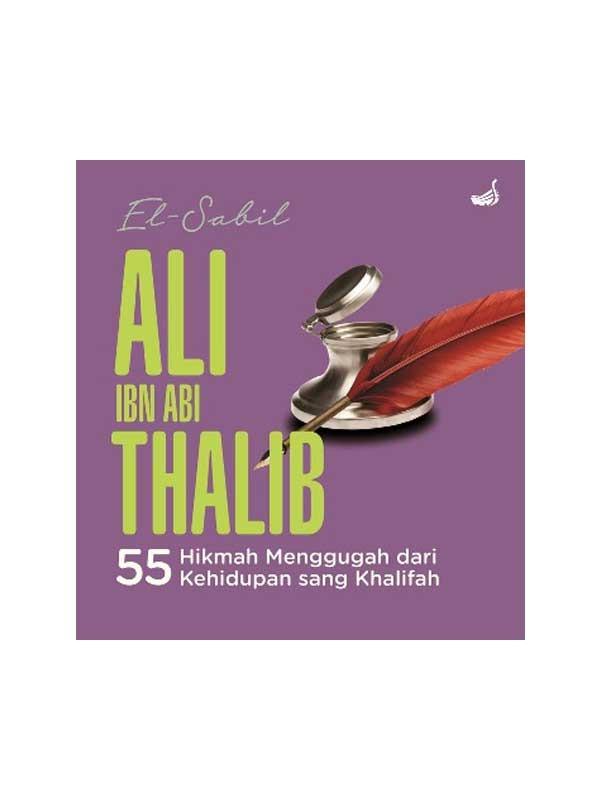 ALI IBN ABI THALIB-HC