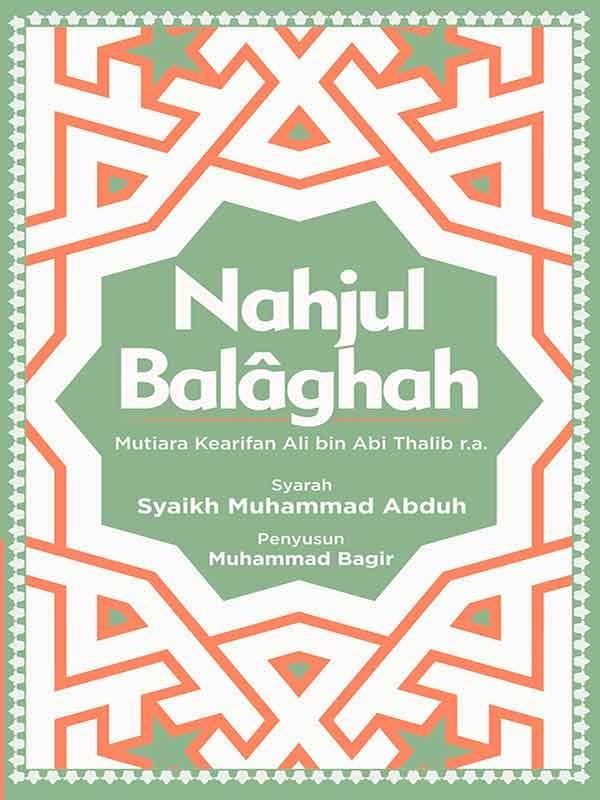 NAHJUL BALAGHAH