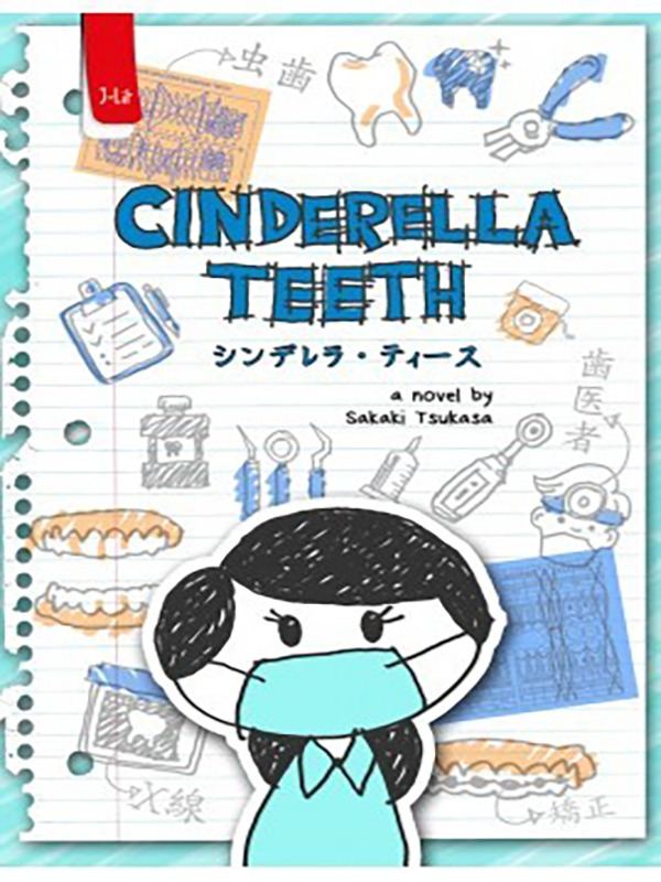 Cinderella teeth